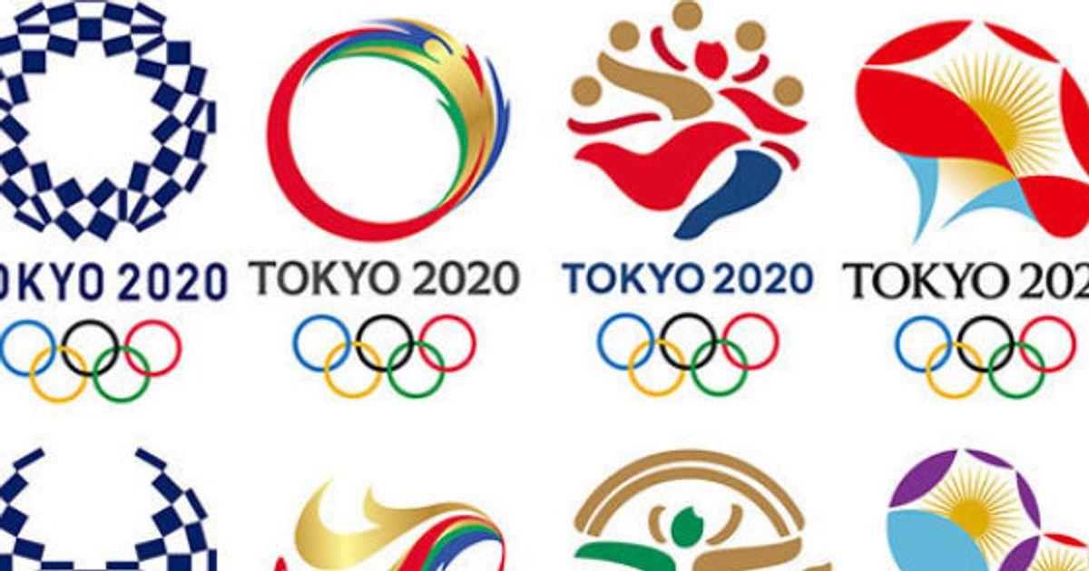 オリンピック 2020 東京