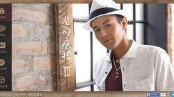和田光司さん死去、42歳