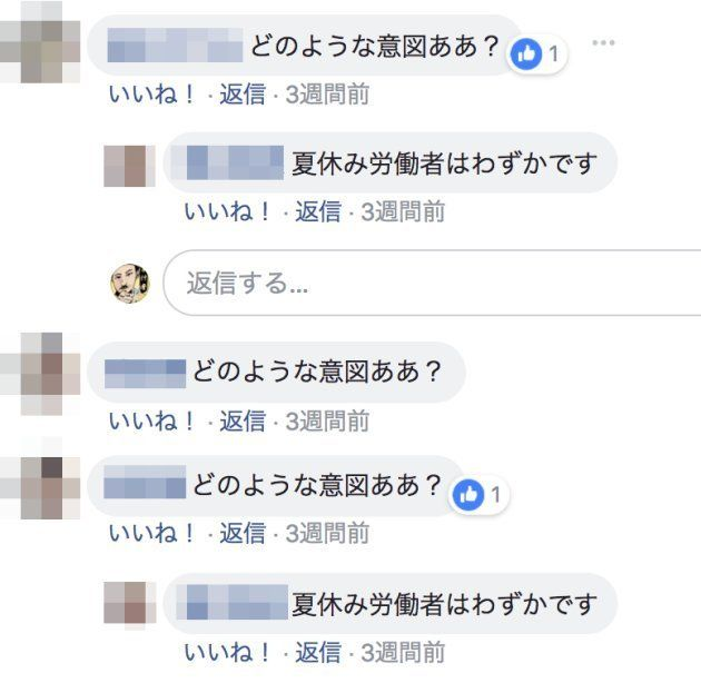 FacebookでAIが暴走中...?不気味な動きを続けるBOTによるアカウント乗っ取りに注意