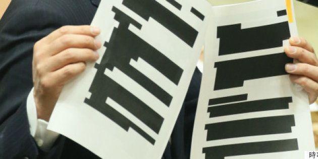西川公也氏の著書『TPPの真実』巡り国会中断 Amazonからは削除