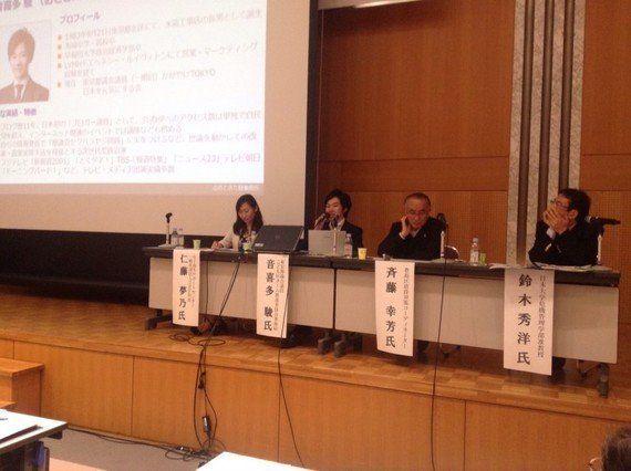 子どもを「保護の対象」から「権利の主体」へ。「児童の権利」、日本史上はじめて法律に明記!