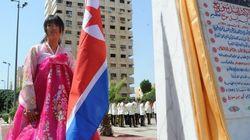シリアに「金日成公園」ができた なぜ北朝鮮建国の父が公園の名前に?