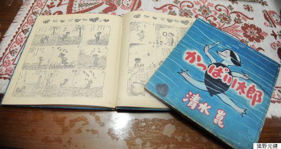 夏の妖怪「カッパ」の大先生、和田寛さんが亡くなった 遺族「天国でゆっくり研究を」