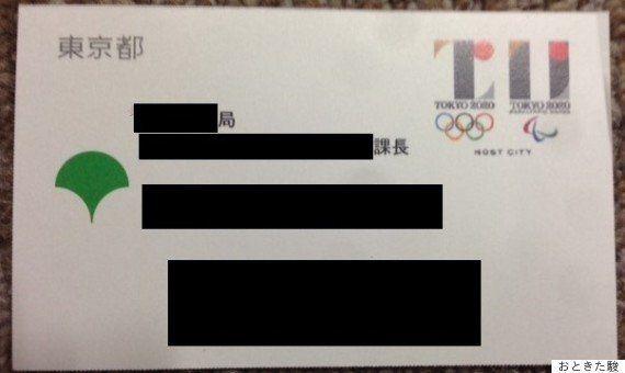 エンブレムが使用中止!それでも、東京オリンピックはまだ盤石なのかもしれない