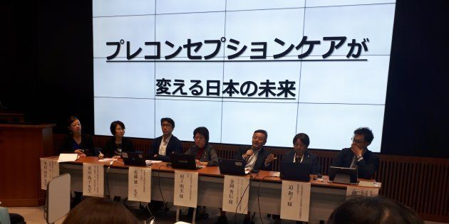 セミナーでは、「プレコンセプションケアが変える日本の未来」と題し、パネルディスカッションも開かれた