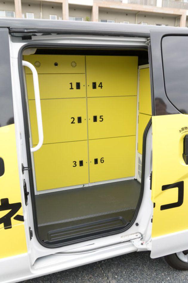 ▲ロボネコヤマトの車内。ロッカーが並び、スマホで認証したボックスだけが開くシステム