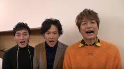 元SMAPの3人が「パラサポ」に就任 SMAP時代の仕事を引き継ぐ