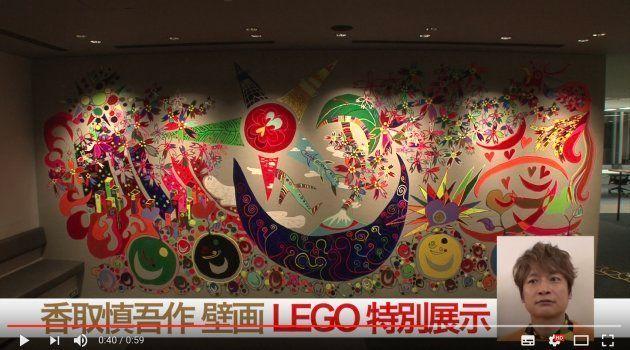 2年前に描いた壁画をレゴブロックを使って再現するプロジェクトがはじまるという。