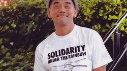 LGBTQがあらゆるマイノリティと連帯していくべき理由。美術作家ハスラー・アキラさんと考える