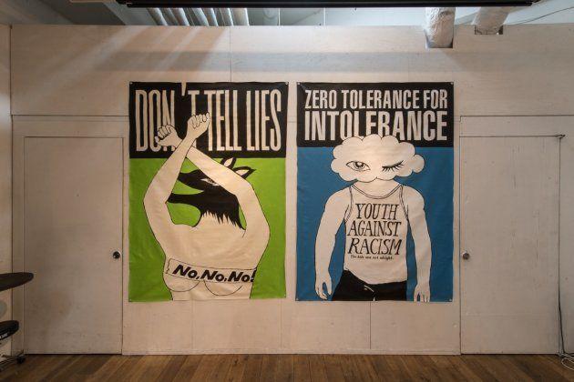 反差別をテーマに渋谷のギャラリーGalaxy 銀河系で行われたアート展「STREET JUSTICE - ART, SOUND AND POWER」への出品作品。
