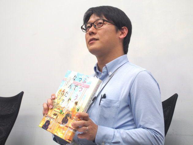 企画・編集を担当した学研プラス、小中学生事業部の宮崎純さん。