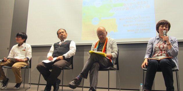 札幌、仙台、富山、福岡の事例から「LGBTも暮らしやすい街づくり」を考える