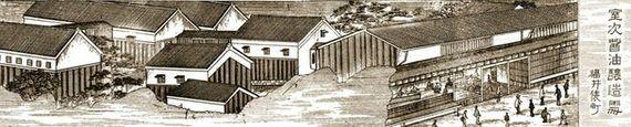 天然醸造醬油にこだわる。龍馬とともに世界へ 現存する最古の醬油屋「室次」の挑戦