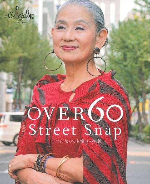 OVER60 Street