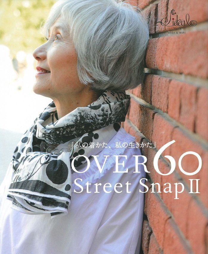 OVER60 Street SnapⅡ