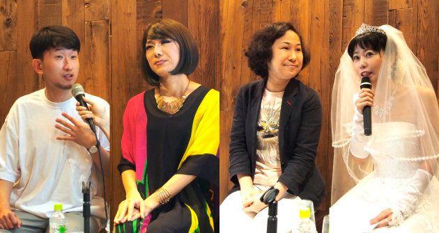 「いる?いらない?同性婚」の登壇者。左から「やる気あり美」代表の太田尚樹さん。女装パフォーマーのブルボンヌさん、「にじいろかぞく」代表の小野春さん。弁護士の寺原真希子さんはウェディングドレスで登場した。