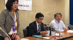 ブラック企業大賞2017、ノミネート発表