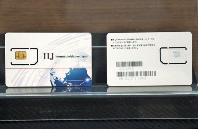 IIJは自社で直接SIMを発行できる「フルMVNO」としてのサービスを来春に開始し、法人向けビジネスの拡大を目指す