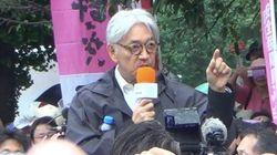 坂本龍一さん、国会前で演説