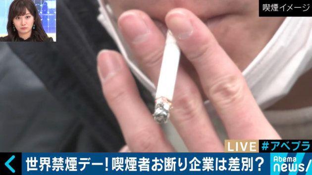 「喫煙者は採用致しておりません」喫煙者お断り企業は「差別」?