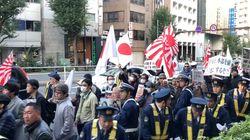 「ヘイトスピーチに公園を利用させない対策を」新宿区・渋谷区に対して学生団体が要望