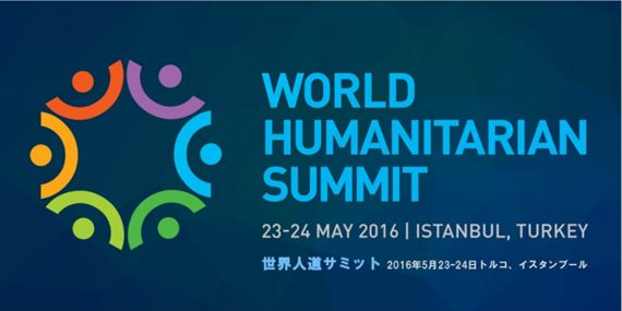 シリーズ「今日、そして明日のいのちを救うために ― 世界人道サミット5月開催」(8)