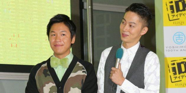 はんにゃ川島章良、腎臓がんだった。結婚目前に発見