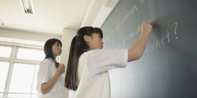 Students at