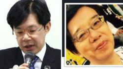 将棋連盟・谷川会長の兄、三浦九段の名誉回復を求める署名活動「渡辺竜王らに処分を」