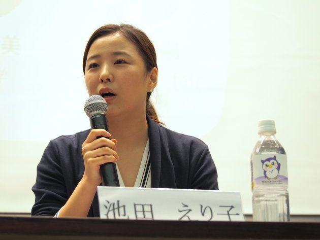 NPO法人ReBit事務局マネージャーの池田えり子氏