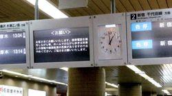 「日本で2番目に小さい市」、小田急のダイヤ改定に歓喜