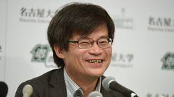 ノーベル賞の天野浩先生講演会:「何になりたいか」ではなく「何をしたいか」