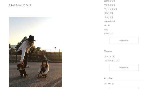 稲垣吾郎さん、友人の娘と遊ぶレア写真を公開