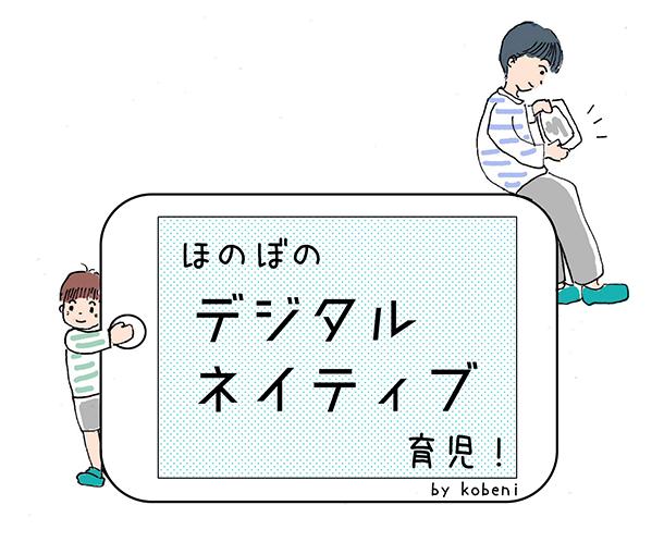 サイボウズ式:家のおもちゃでプログラミング教育ができる時代がきたらしい