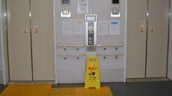 エレベーター8割 新基準の安全装置なし 施行令改正から7年 国交省庁舎も設置せず 既存設備には義務なく 事故遺族は批判