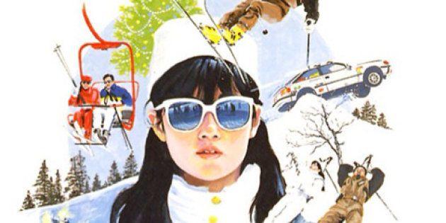 『JR SKISKI』のCM、今年は「私をスキーに連れてって」コンビの原田知世・三上博史を起用