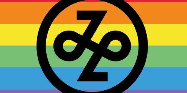 東京都港区も同性パートナーシップ制度創設に向けて動き始める