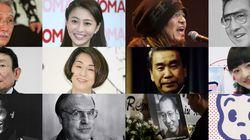 松方弘樹、小林麻央、野際陽子…2017年に亡くなった著名人(画像集)