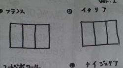 【クイズ】あなたはできる?「超難しいぬり絵」が話題