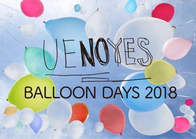 UENOYES バルーンDAYS 2018メインイメージ