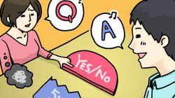 サイボウズ式:質問の属性を見極めない回答は相手を苛立たせる