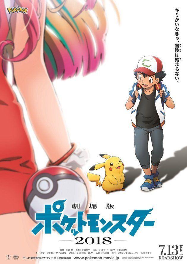 映画の第1弾ポスター、12月16日から全国の映画館に張り出されるという。