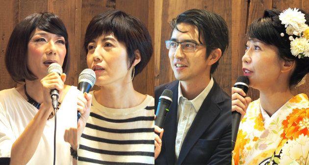 登壇した女装パフォーマーのブルボンヌさん、エッセイストの小島慶子さん、憲法学者の木村草太さん、そして司会の弁護士の寺原真希子さん。