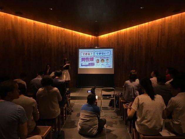 イベントは、第1回と同様にLGBTをはじめ、さまざまな多様性を応援するTRUNK(HOTEL)のチャペルで開催された。