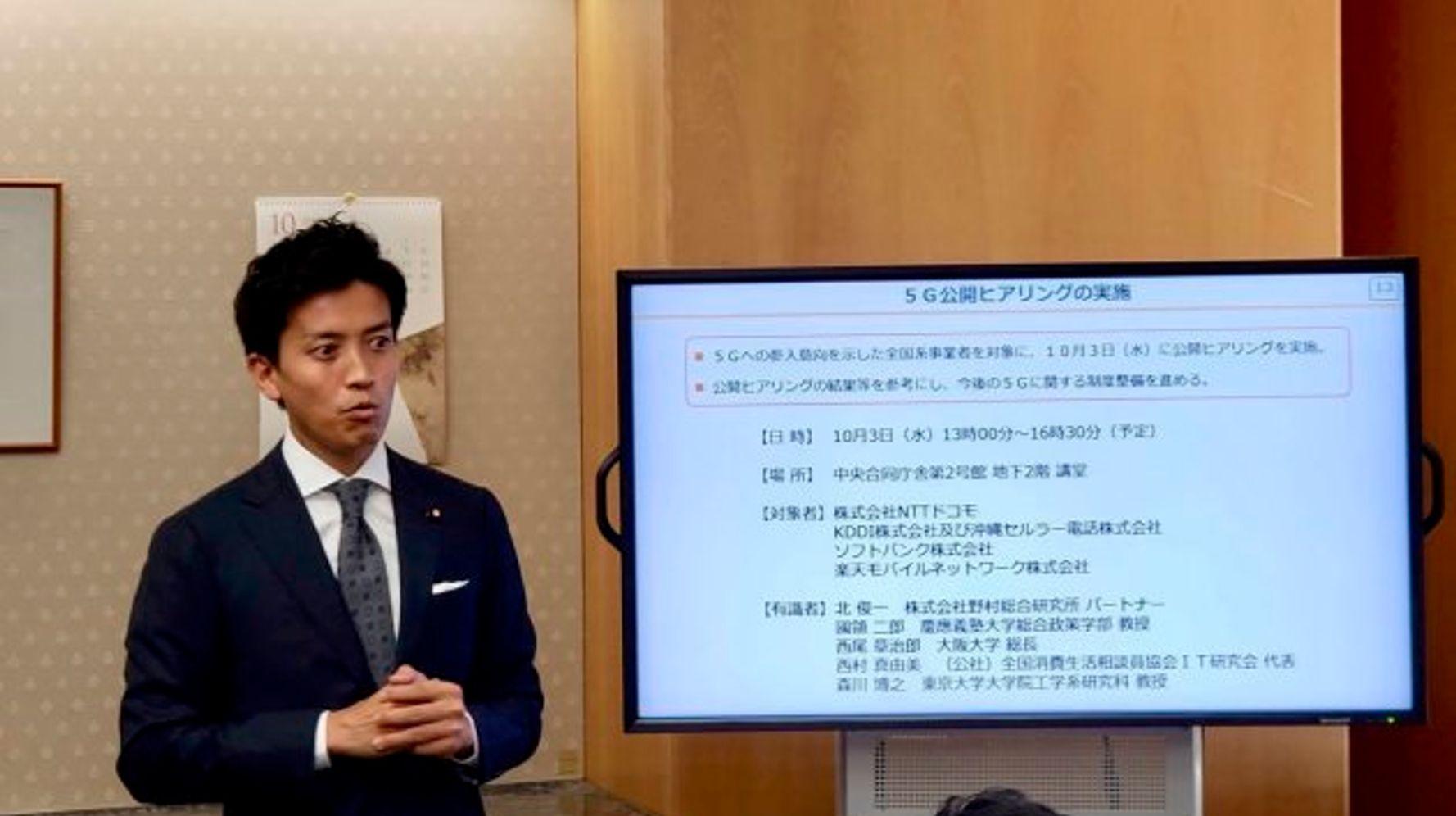 台風24号で鉄道ダイヤが混乱 ⇒「あの状態で通勤すべきか」総務大臣政務官がテレワークの必要性を強調