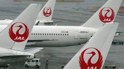 JALでシステム障害、国内線で運行乱れる その原因は?