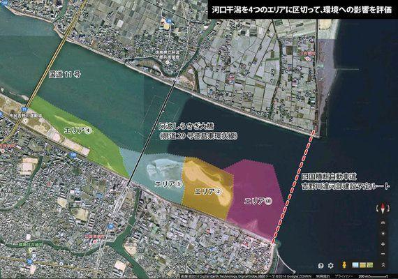 吉野川河口への環境影響は?「第四の橋」に対する懸念