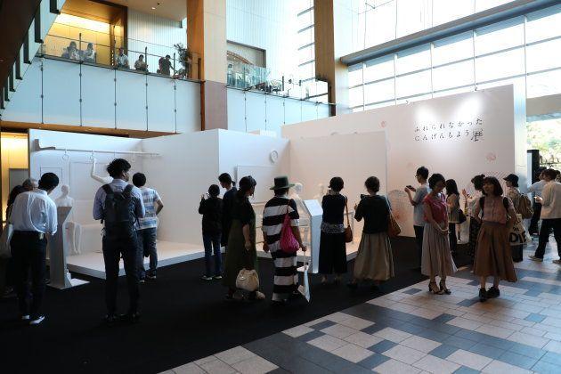 一般社団法人INSPIRE JAPAN WPD乾癬啓発普及協会が後援