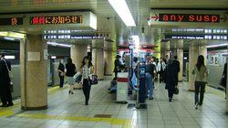 銀座駅の出火原因は、携帯電話用のモバイルバッテリーだった。