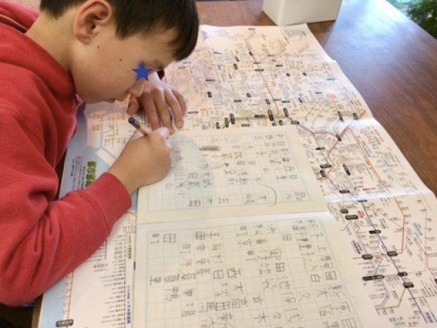 ふりがな付き鉄道路線図(首都圏)と鉄道路線図(関西圏)の全路線の駅名模写。